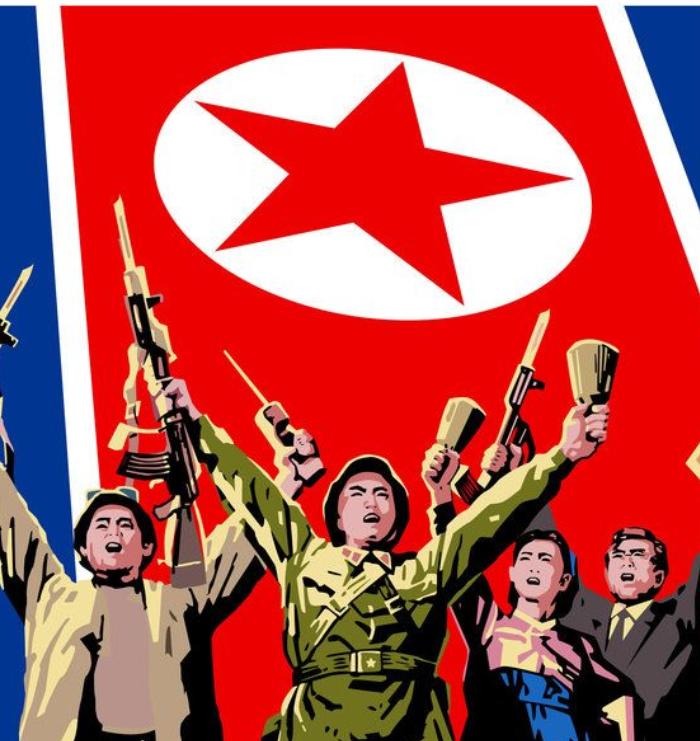 Corea popolare