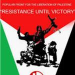 Palestina e la resistenza