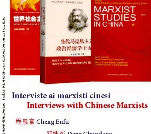 Socialismo cinese