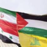 Medio Oriente guerra