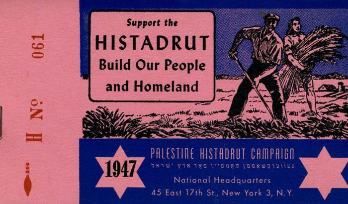 origini di Israele socialismo o colonialismo